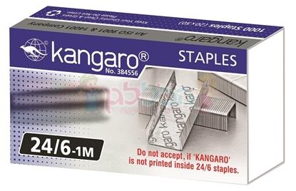 סיכות פלדה קנגו24/6 1000 יחידות