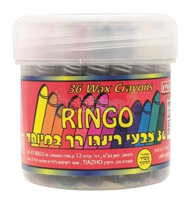 כוס צבעים רינגו 36 יחי'
