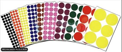 תמונה של מדבקות 32 דף מעורב צבעים