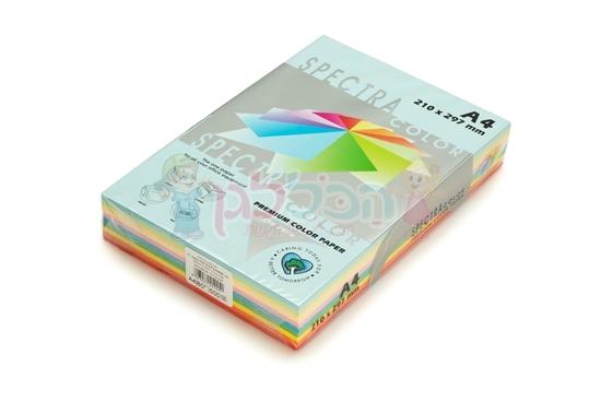 תמונה של נייר צילום צבעוני 10 גוונים