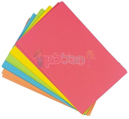 תמונה של נייר צבעוני
