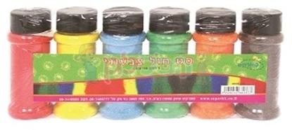 תמונה של חול צבעוני
