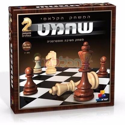 תמונה של שחמט עץ