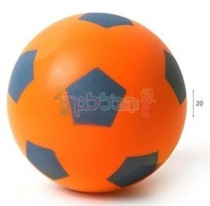 תמונה של כדור ספוג