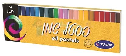תמונה של צבעי פסטל שמן אומגה