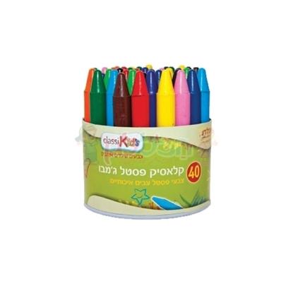 תמונה של כוס צבעי קלסיק פסטל 40 יחי'
