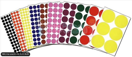 תמונה של מדבקות 32 דף צבע אחיד