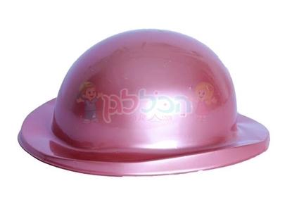 תמונה של כובע פלסטיק מטלי