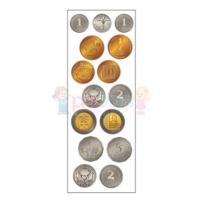 תמונה של חיתוכי מטבעות 20 יח'