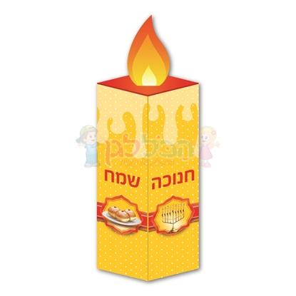 תמונה של נר למילוי גדול דגם צהוב נקודות 20 יח'