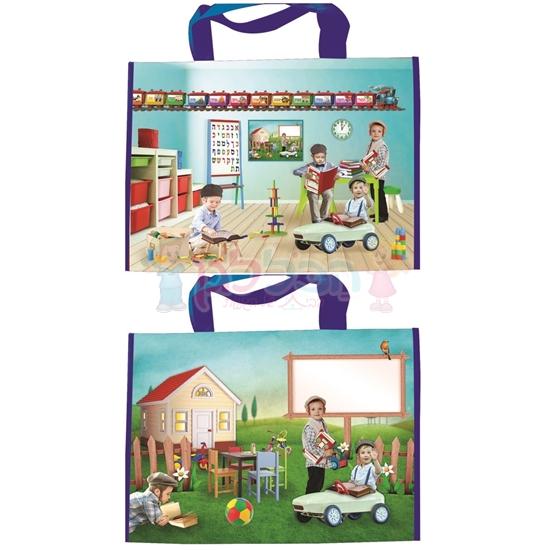 תמונה של תיקייה דגם בנים-משחקים