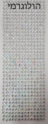 """תמונה של מדבקות אבני קריסטל ארוך - כסף הולוגרמי מק""""ט: GM195"""
