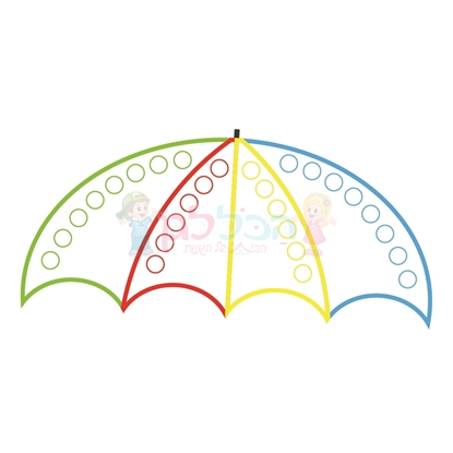 תמונה של מטריה 20 יח'