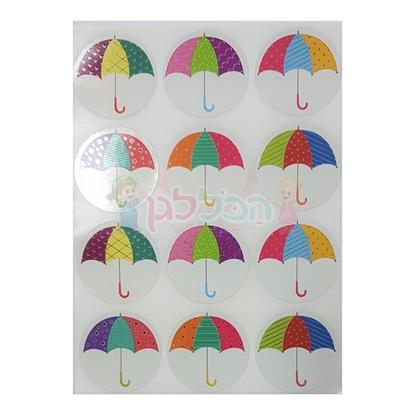 תמונה של מדבקות פרוצס מטריות כסף 10 דף