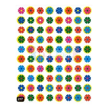 תמונה של מדבקות מודפסות פרחים 25 דף