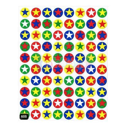 תמונה של מדבקות כוכבים קטן צבעים מעורב 25 דף