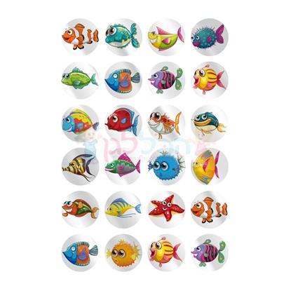 תמונה של מדבקות פרוצס דגים מטלי 10 דף