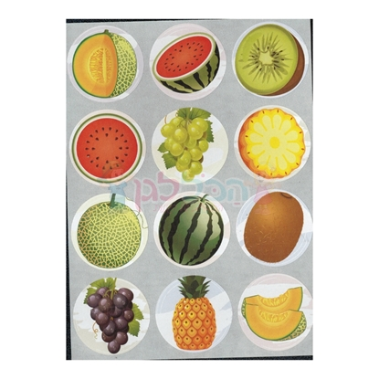 תמונה של מדבקות פרוצס פירות קיץ 10 דף