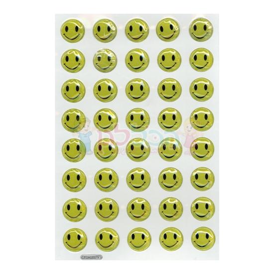 תמונה של מדבקות נפוחות - סמיילי צהוב