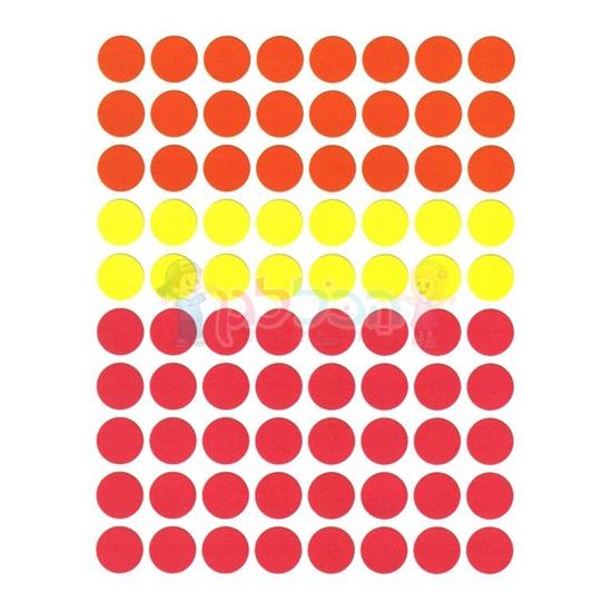 תמונה של מדבקות אדום צהוב וכתום 10 דף