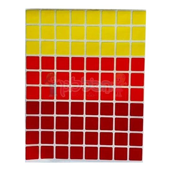 תמונה של מדבקות ריבועים אדום צהוב כתום 10 דף