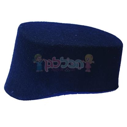 תמונה של כובע קטיפה חסידי שחור