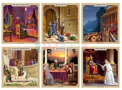 תמונה של ערכת תמונות מלכות סיפור המגילה