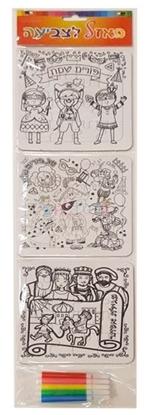 תמונה של 3 יחי' פאזל פורים לצביעה פורים כולל טושים