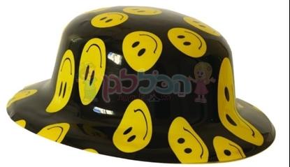תמונה של כובע פלסטיק סמייל