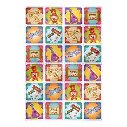 תמונה של מדבקות פורים מטלי ריבועים 10 דף