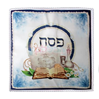 תמונה של כרית אלבד כחולה למילוי