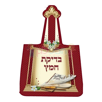 תמונה של יעה 20 יח'