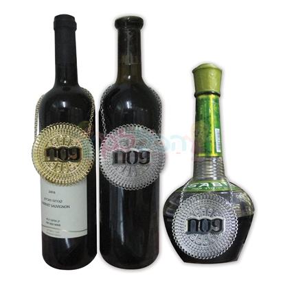 תמונה של תליון לבקבוק יין