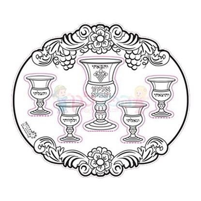 תמונה של יצירה מגש לארבע כוסות תלת מימד 36 יח'