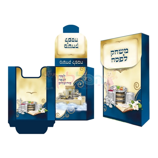 תמונה של קופסא למשחק פסח כחול 20 יח'