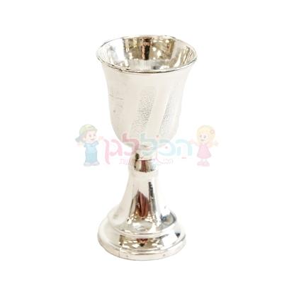 תמונה של גביע קטן