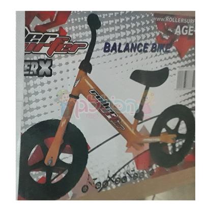 תמונה של אופני איזון