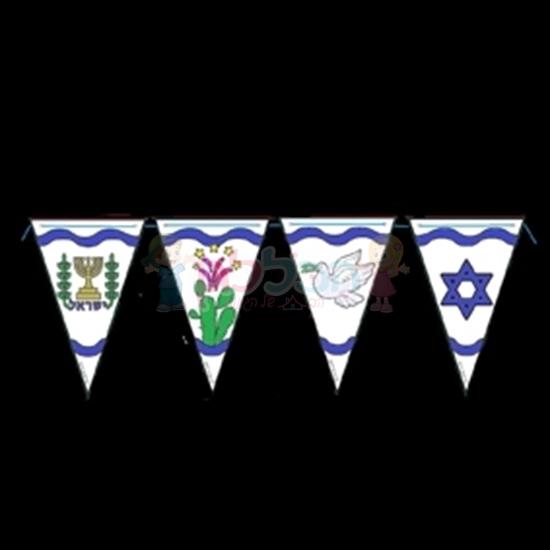 תמונה של שרשרת דגלים עבודת יצירה בתלת מימד 36 יחי'