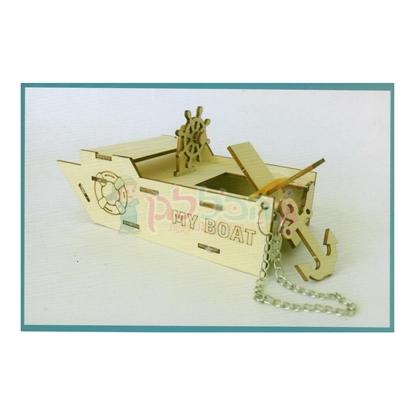 תמונה של בונים ביחד זמן איכות - סירת מנוע
