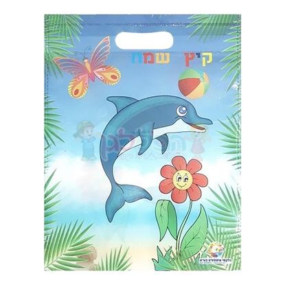 תמונה של שקית קיץ שמח PVC דולפין