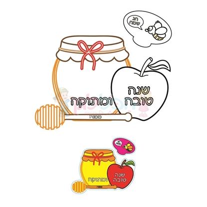 תמונה של כרטיס ברכה תפוח בדבש עם חיתוך דבורה 20 יחי'