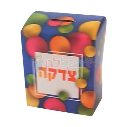 תמונה של קופסא קופת צדקה צבעונית 20 יח'