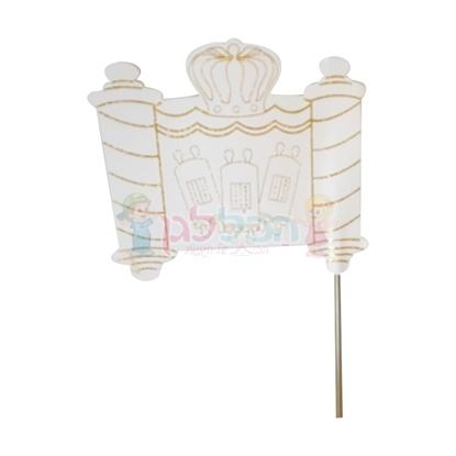 תמונה של דגל לצביעה עם עיטורים בזהב עם מקל