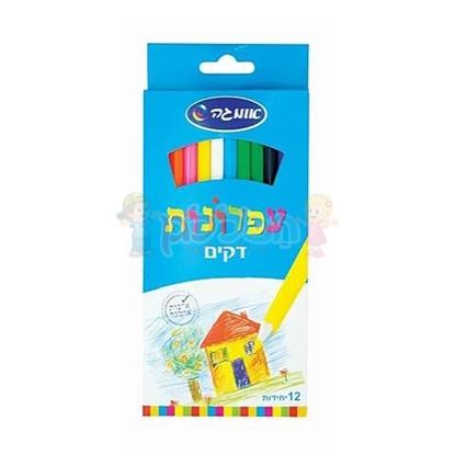תמונה של עפרונות צבעוניים 12 יח' אומגה